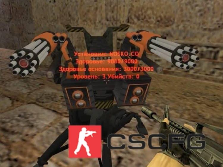 Кс 1.6 Sentry